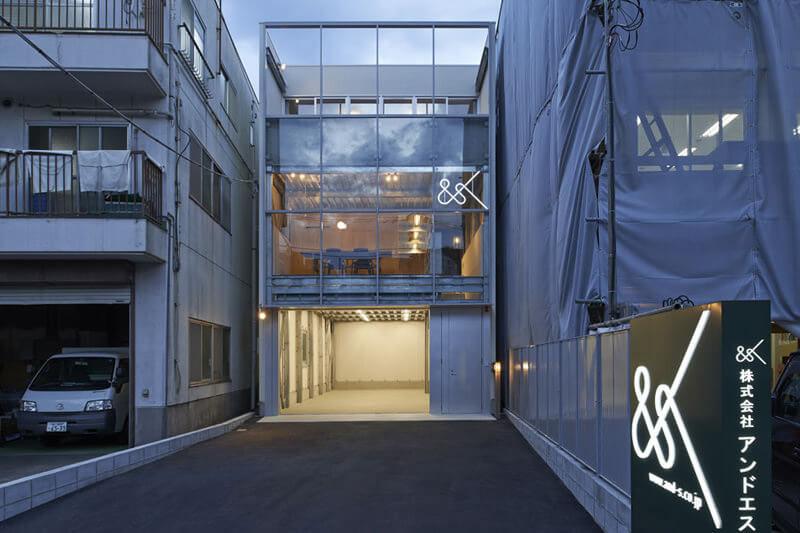 &S TOKYO